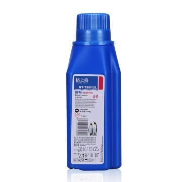 格之格(G&G) NT-TB012L 黑色填充碳粉/墨粉 适用兄弟Brother DCP 8040 8045D 8020 7020 4750/e 5750/e