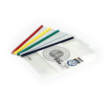 晨光 M&G 抽杆式报告夹,ADM94521 A4 背宽15mm (红/蓝/黄/绿/白,颜色随机)10册/包 单位:包