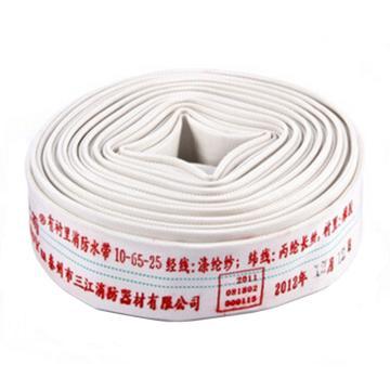 消防水带,65mm口径天然橡胶衬里单层