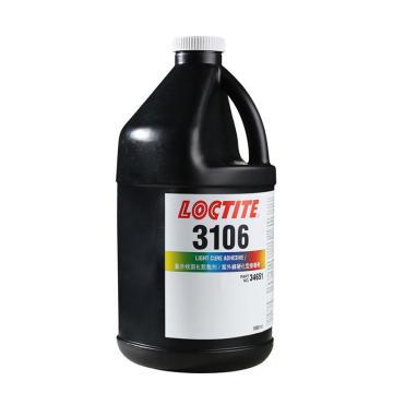 乐泰光固化胶,Loctite 3106UV,1L