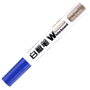得力白板笔,6801蓝色 10支/盒