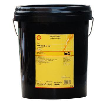 壳牌齿轮油,可耐压Shell OMALA S2 G 220,20L