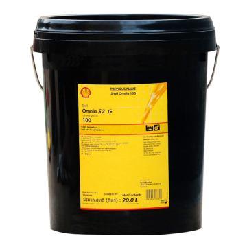 壳牌齿轮油,可耐压Shell OMALA S2 G 100,20L