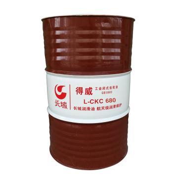 长城得威L-CKC 680工业闭式齿轮油,170kg/200L