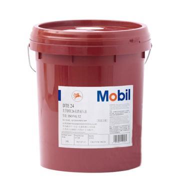 美孚液压油,Mobil DTE 24,18L