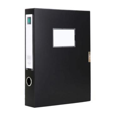 得力档案盒,粘扣式 55mm  (5603)黑色