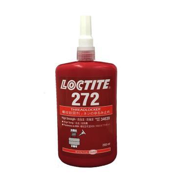 乐泰螺纹锁固剂,Loctite 272高强度,耐高温,250ML