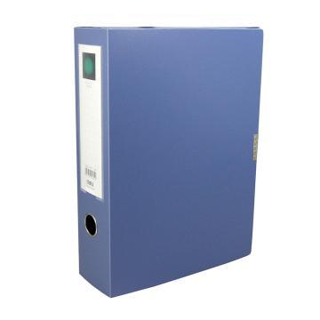 得力档案盒,粘扣  76mm  5604(蓝色)