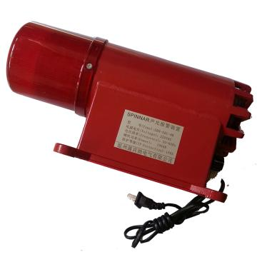 施宾纳 皮带启动警报装置,SBN-GBC-8H/A