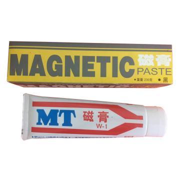 黑磁膏,BW-1