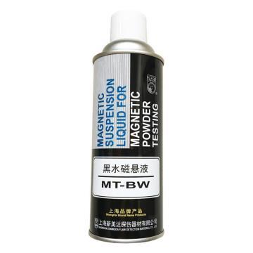 黑水磁悬液,MT-BW,1罐装