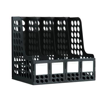 得力文件框,四联  9834(黑色)
