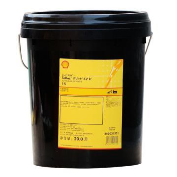 壳牌 液压油,得力士 Tellus S2 VX 15,20L/桶