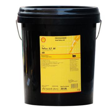 壳牌 液压油,得力士 Tellus S2 MX 68,20L/桶