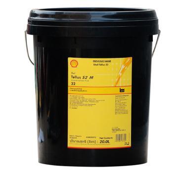 壳牌液压油,得力士Shell TELLUS S2MX 32,20L