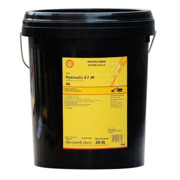壳牌液压油,海得力Shell Hydraulic S1 M 46,20L