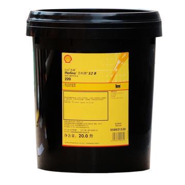 壳牌工业轴承与循环润滑油,Shell Morlina S2 B 220,20L