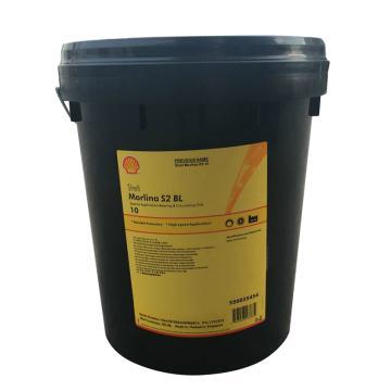 壳牌工业轴承与循环润滑油,Shell Morlina S2 BL 10,20L