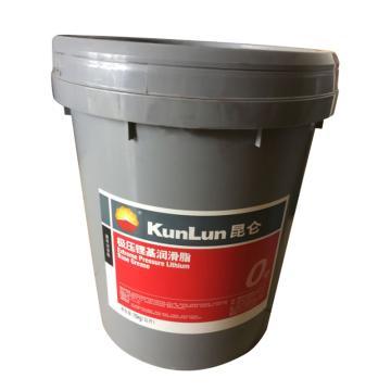 昆仑 润滑脂,极压锂基润滑脂,0号,15kg/桶