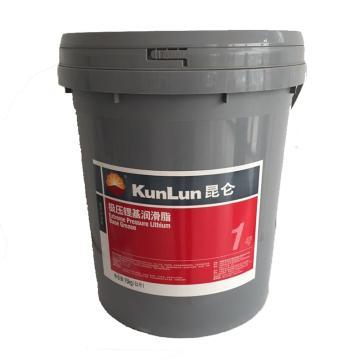 昆仑 润滑脂,极压锂基润滑脂,1号,15kg/桶