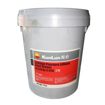 昆仑 润滑脂,极压锂基润滑脂,2号,15kg/桶