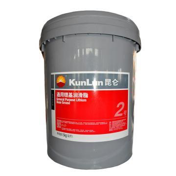 昆仑2号通用锂基脂,15KG