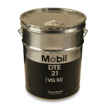 美孚液压油,Mobil DTE 21,20L