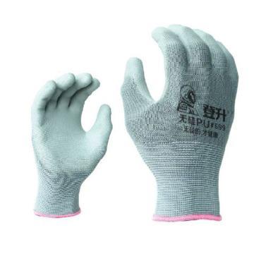 登升669PU涂层手套,灰色,尺码:8