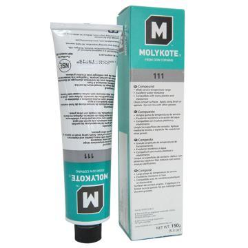 摩力克 多用途硅脂,MOLYKOTE 111,150G/罐