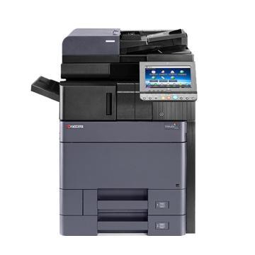 京瓷 彩色打印机 2552CI