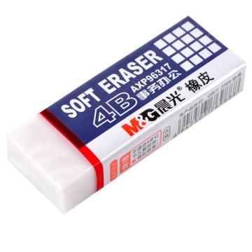 晨光 M&G 4B橡皮,AXP96317 (白色) 单块
