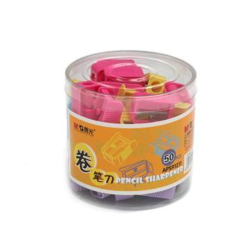 晨光 M&G 单孔塑料卷笔刀,APS91211 (红、黄、蓝、绿、紫,颜色随机) 单个