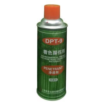 新美达 DPT-9渗透剂,500ml*1
