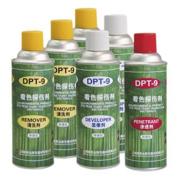 新美达 DPT-9着色渗透探伤剂500ml*6套装,渗透剂*1,显像剂*2,清洗剂*3