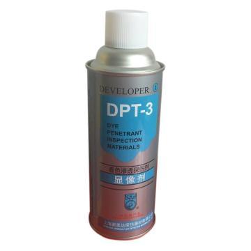 新美达 DPT-3显像剂,293g*1(产品为6个一包装,下单请按6的倍数订购)