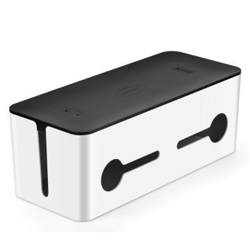 绿联(UGREEN)排插收纳盒 电线收纳盒整理线盒 大号 30398
