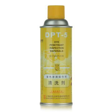 新美达 DPT-5清洗剂,280g*1(产品为6个一包装,下单请按6的倍数订购)