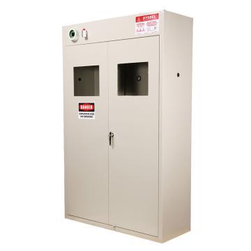 SYSBEL 三瓶型智能气瓶存储柜(自带风扇) 双门/手动,含声光报警含电源适配器220V转24V WA710103