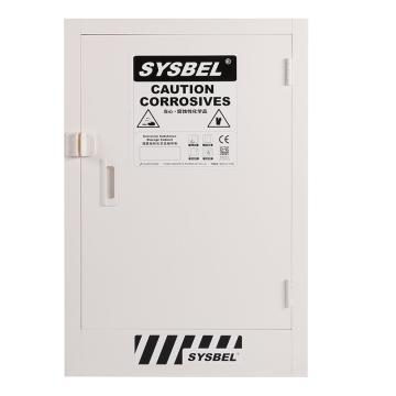 SYSBEL 强腐蚀性化学品安全存储柜,CE认证,12G(45L),白色/手动,不含接地线 ACP810012