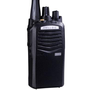 欧标数字公网对讲机,全国无限制通话,专业,稳定,防水,耐摔高品质对讲机 A-510P 含一年3G网络及平台流量费