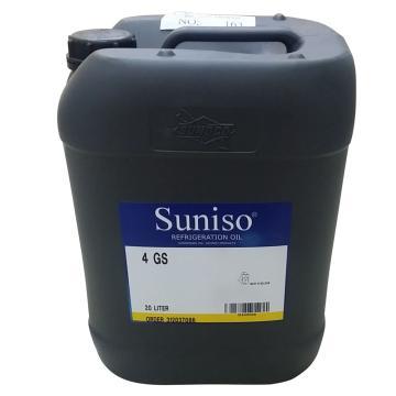 冷冻油,太阳,4GS,20L/桶,塑料桶,比利时进口