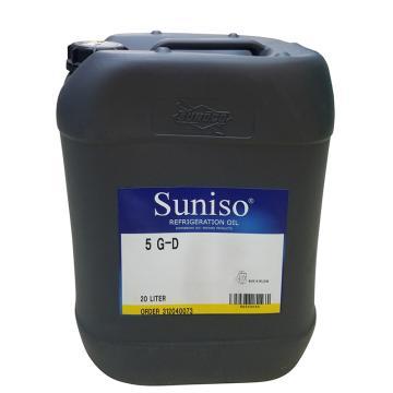 Suniso 冷冻油,5G-D,20L/桶,塑料桶,比利时进口