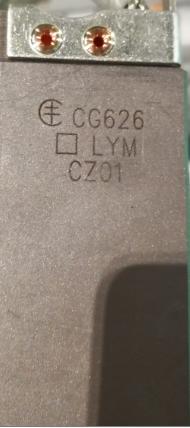 美尔森/MERSEN主碳刷,CG626 规格:40X20X100mm