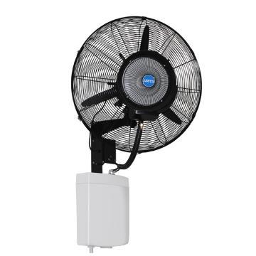 ASSTR 壁挂式降温喷雾工业风扇 AST-07,需连接自来水,不带遥控