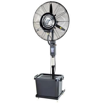 绿益 移动升降型工业喷雾风扇,HW-26MC05,黑色方形水箱,容量41L,风叶650mm