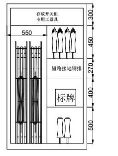 华泰 电力电气安全柜A柜(单个) 2000*1100*600 板厚1mm(详见图纸,柜子中不含产品)