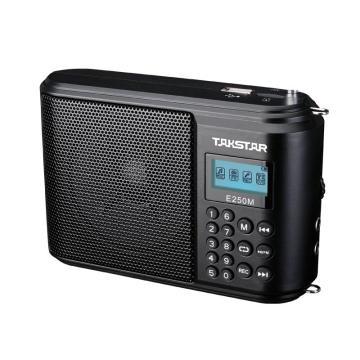Takstar/得胜 E250M 大功率教师教学扩音器导游喊话器