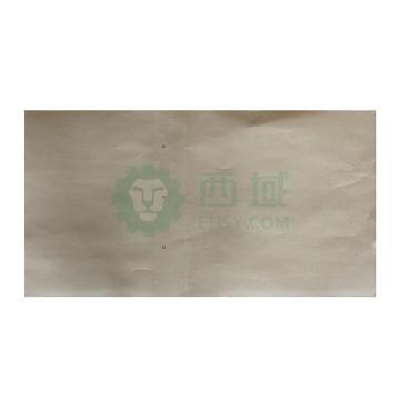 牛皮纸封面纸 宽300mm 长560mm 无酸纸
