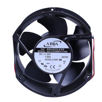 ADDA 散热风扇 AD17224MB5151MO,DC24V,172×150×51mm