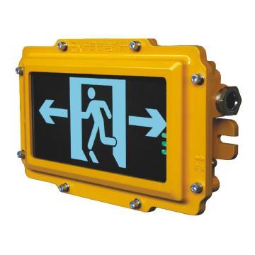 深圳海洋王 防爆消防应急标志灯具 ,OK-BLZD-1LROE I 5W8402 B ,单位:个